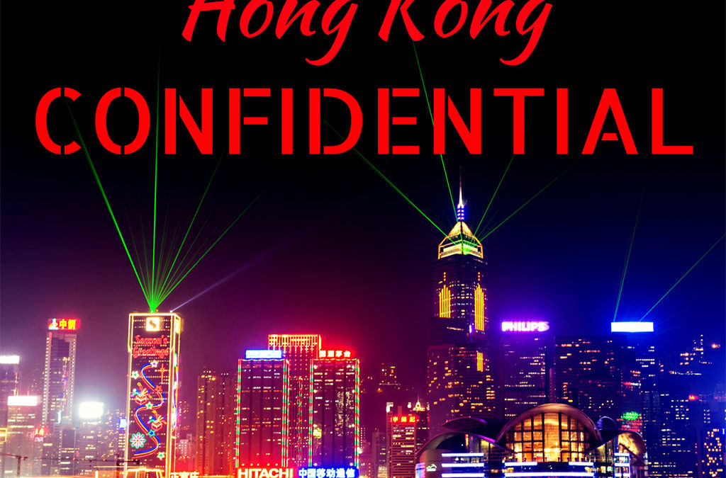 Breakups and Loss – Hong Kong Confidential