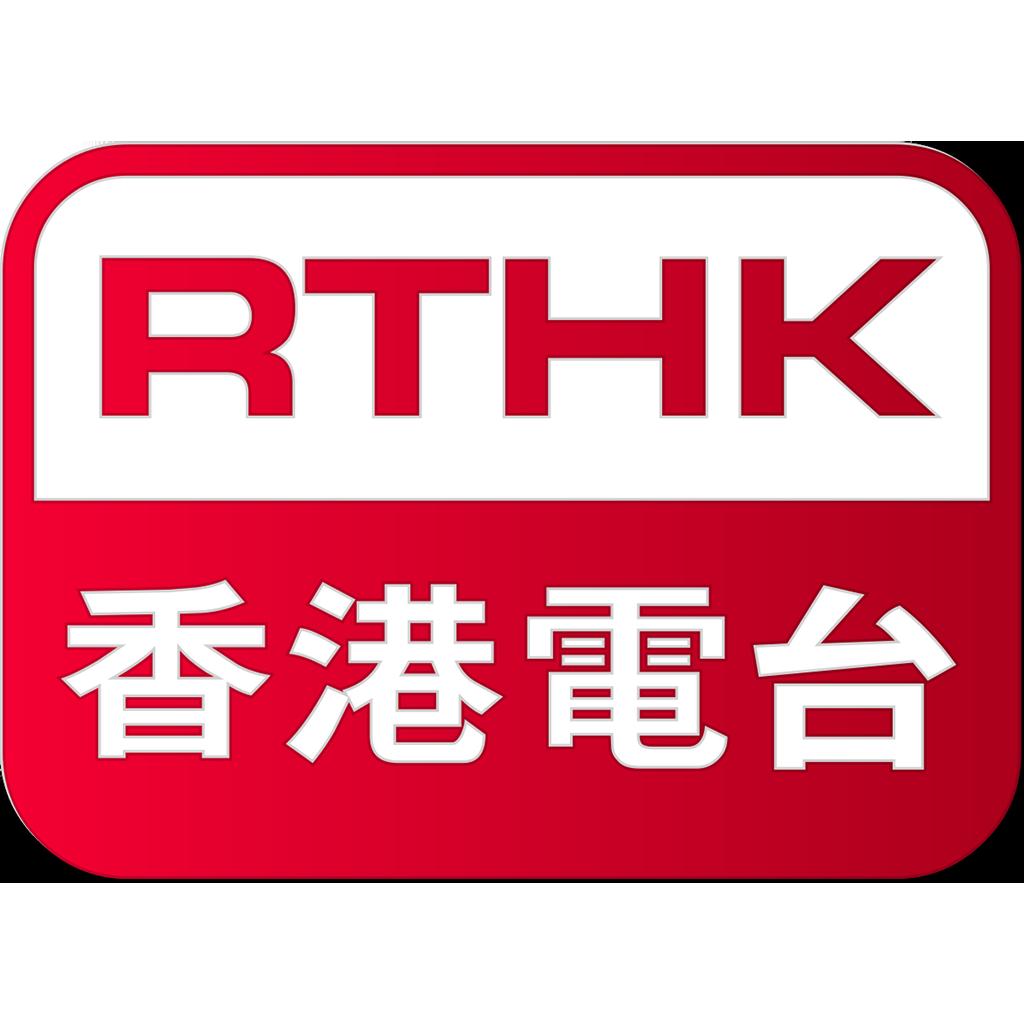 Valentina Tudose on RTHK Podcast in Hong Kong